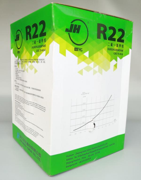 R22巨化制冷剂