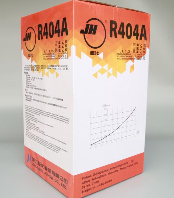 R404巨化制冷剂